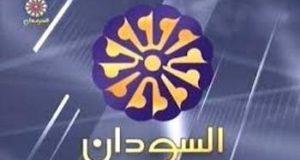 تفاصيل جديدة ..ايقاف (مذيعة) قناة السودان وعدد من الفنيين بسبب الفيديو الذي تم تسريبه