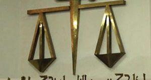 """اتّهمت السادس بالتستّر في قضية أبناء العسيلات المحكمة توجه الاشتراك الجنائي والقتل العمد لـ """"5"""" متهمين بتصفية عاملي مطار الخرطوم"""