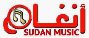 انغام السودانية
