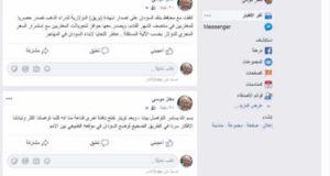"""لأول مرة مسؤول رفيع يفعلها في السودان.. رئيس الوزراء """"معتز موسى"""" يدشن حساباً على فيسبوك"""