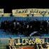 بالصور ..جماهير الهلال ترفع لافتات ضد الكاردينال في مباراة اهلي مروي