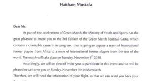 تنشر صورة من الخطاب ..دعوة للكابتن هيثم مصطفي من المغرب