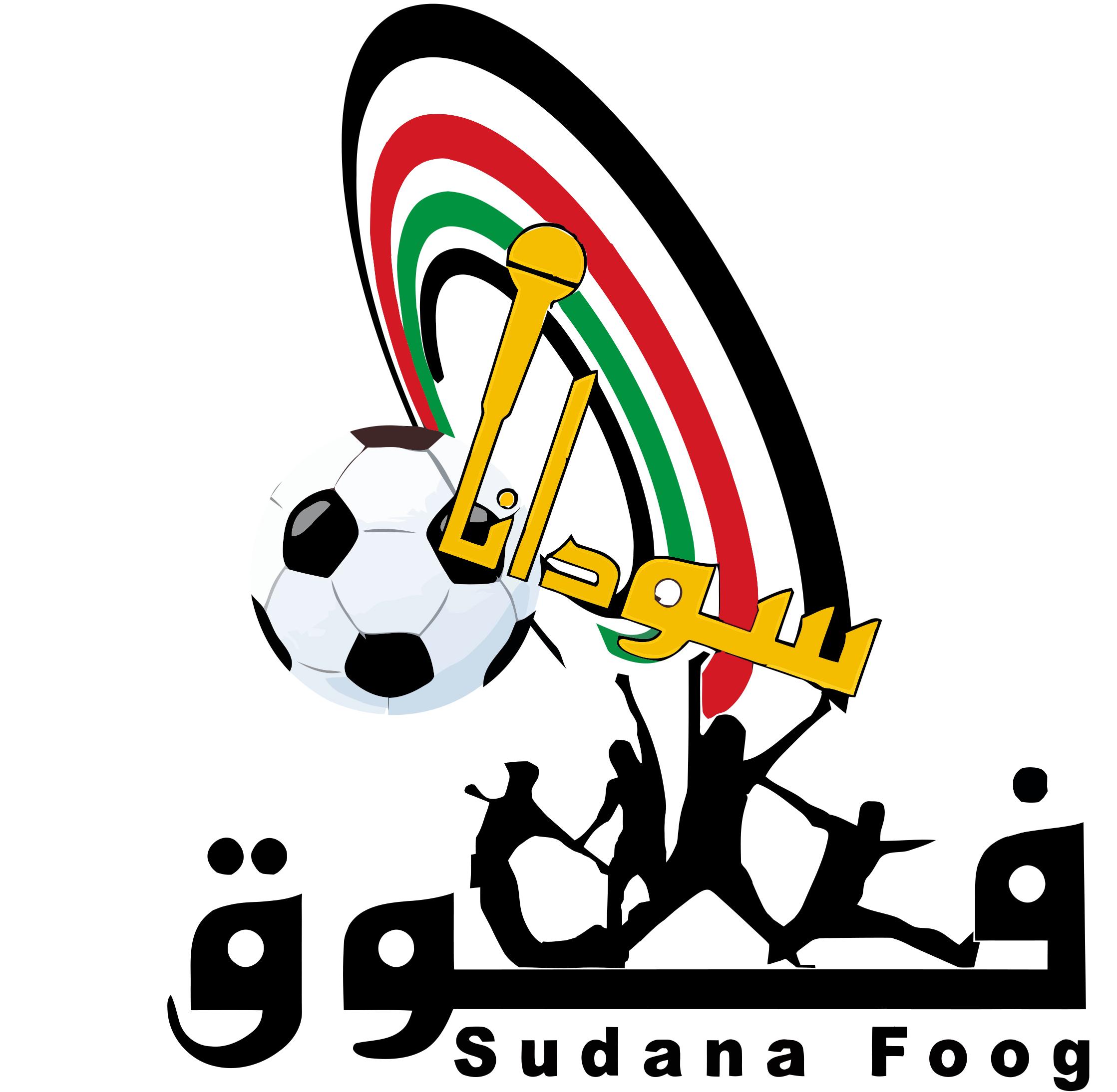 سودانا فوق